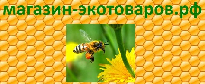 магазин-экотоваров.рф. Здоровые продукты и товары